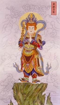 龙太子华圣头像手绘
